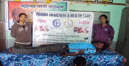 Pharma Awareness and Health Camp (Jan 25, 2014)